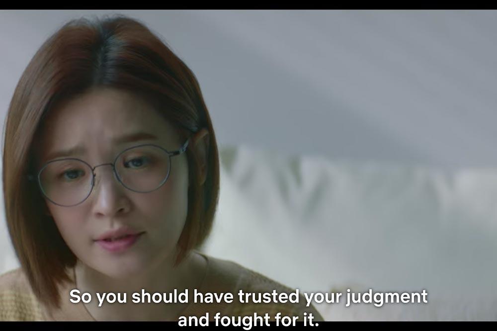 Hospital Playlist Lessons Trust Judgement