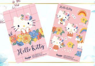 2021 Hello Kitty EZ-Link Card