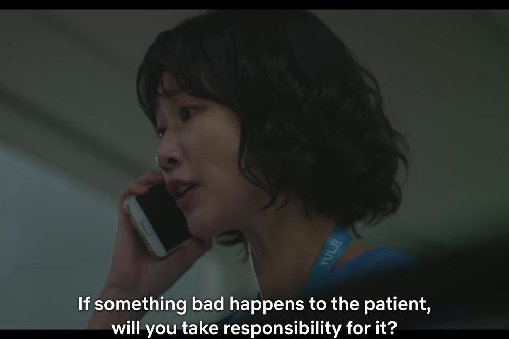 Hospital Playlist Lessons Seon Bin