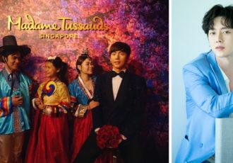 Park Hae Jin Madame Tussauds