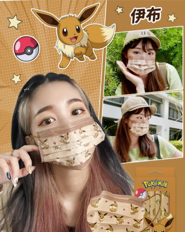 eevee face mask