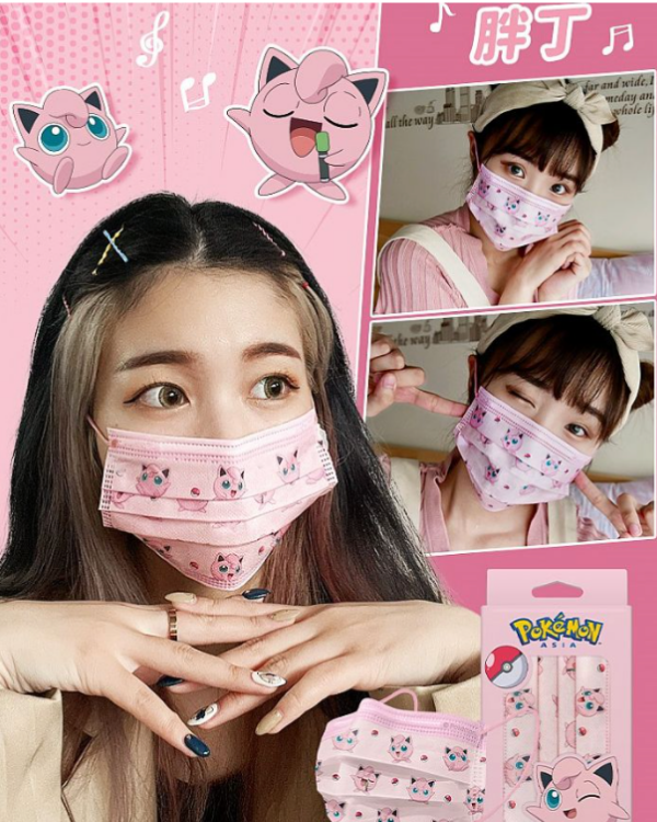 jigglypuff face mask