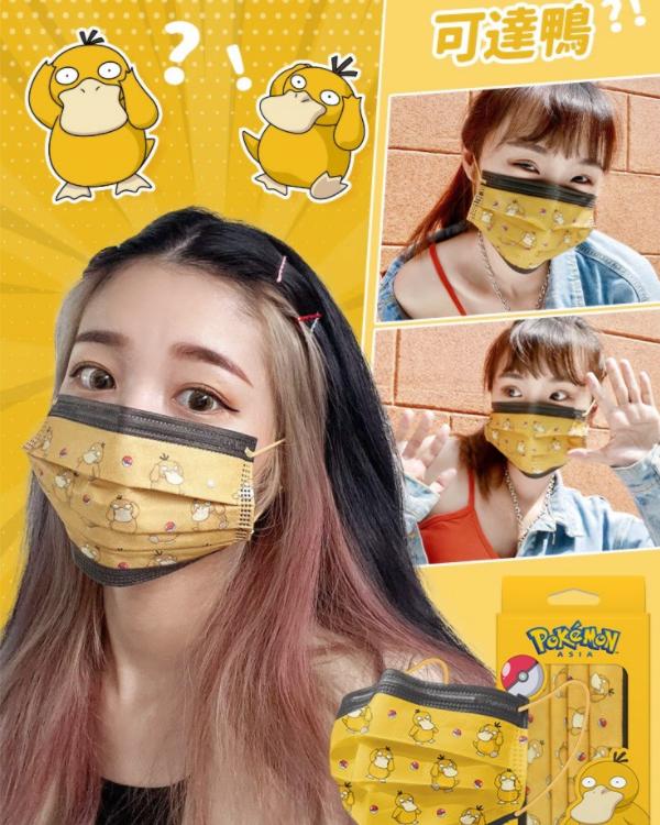 psyduck face mask