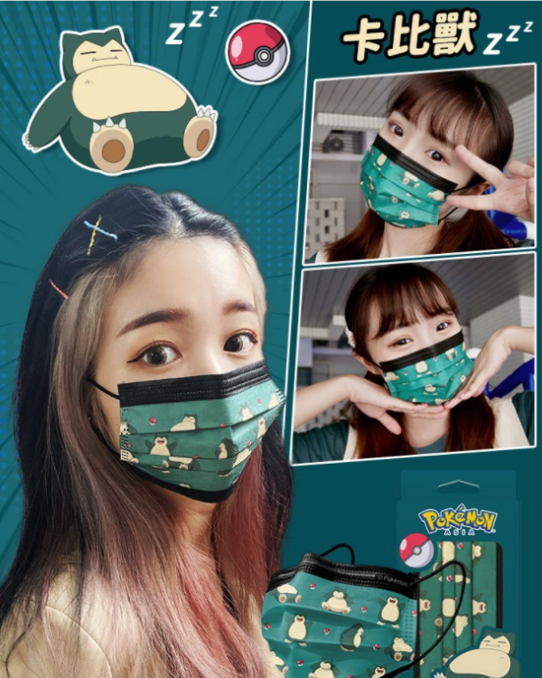 snorlax face mask