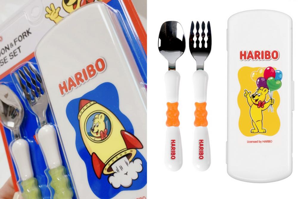 haribo cutlery