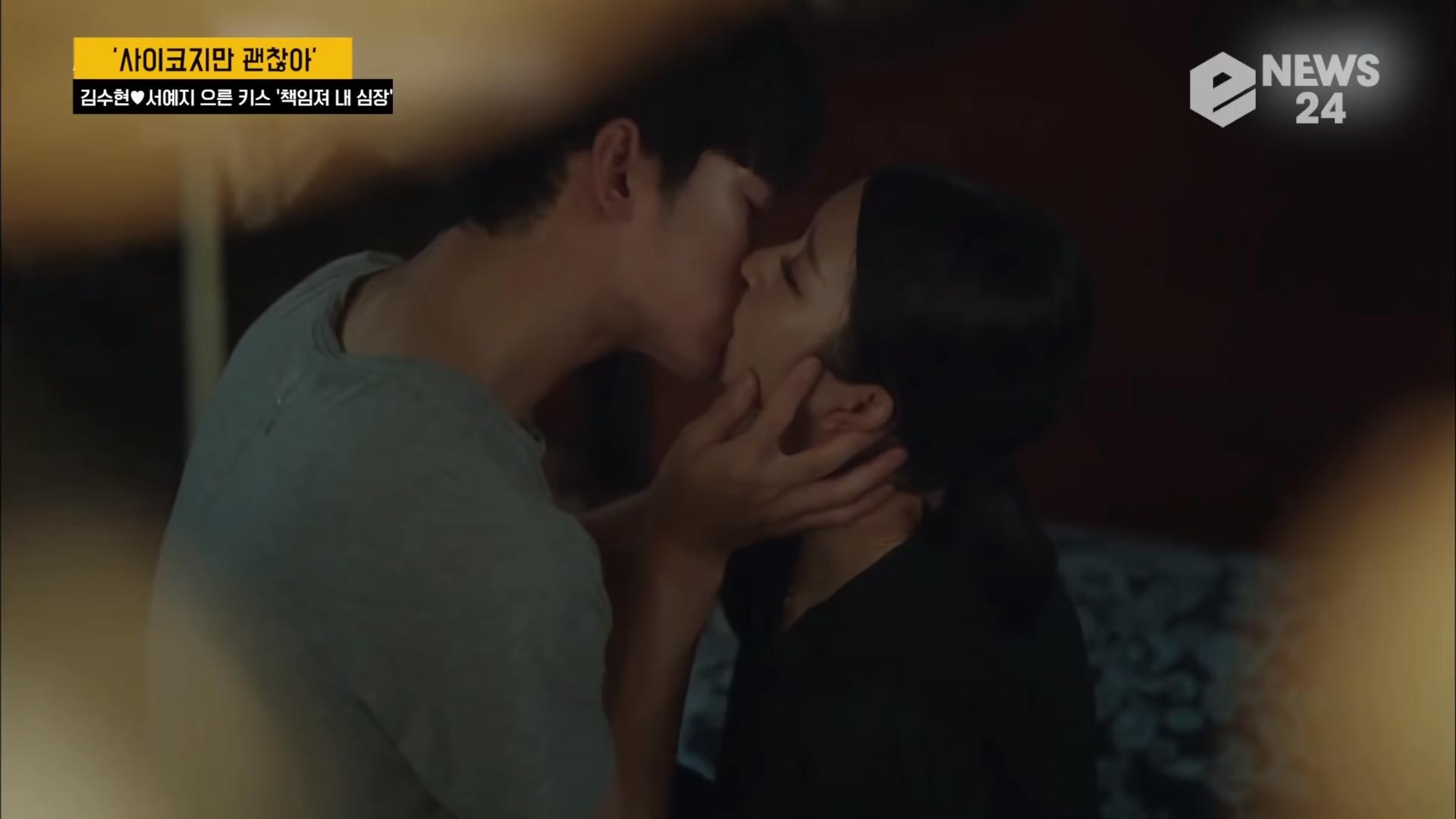 K-Drama Kissing Scenes