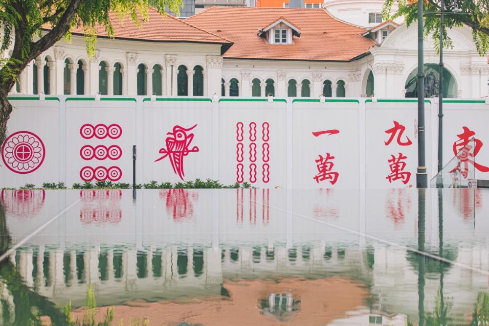 mahjong mural