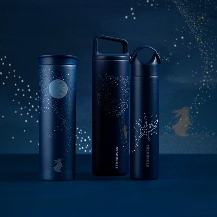 Starbucks Mid-Autumn Collection 2021