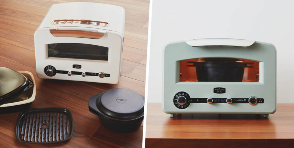 multi-purpose toaster