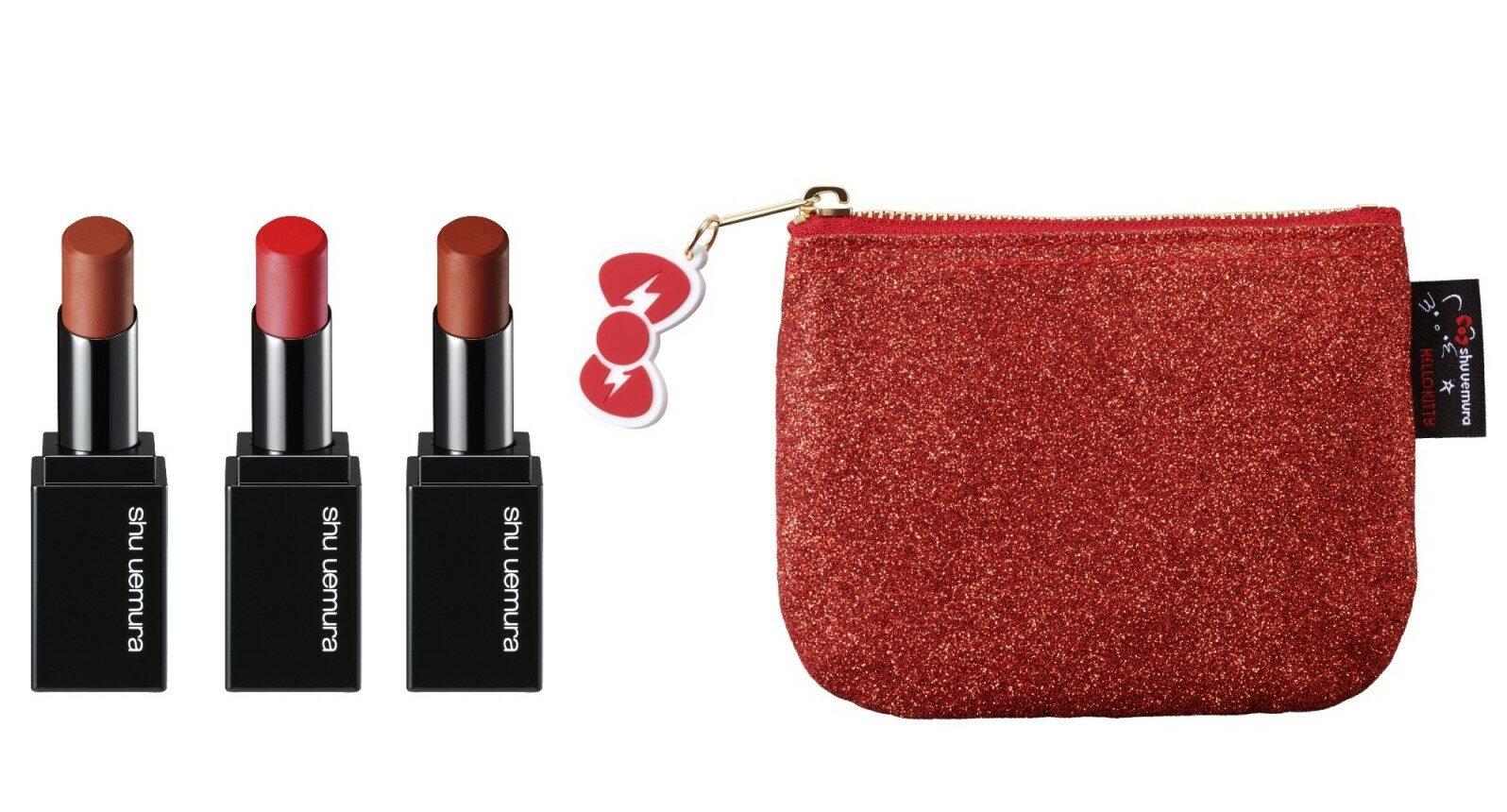 makeup pouch with mini lip coffre