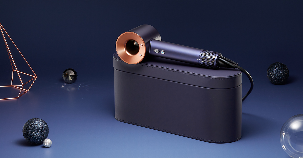Dyson Blue & Copper Hair Dryer