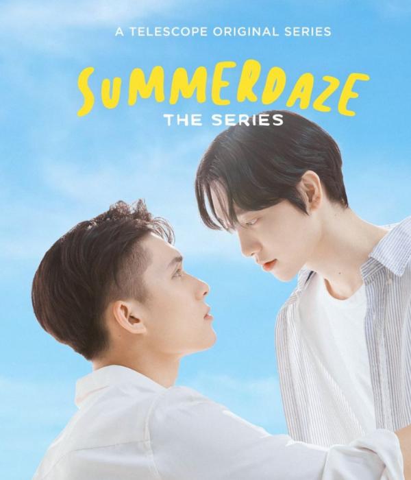 summerdaze-the-series
